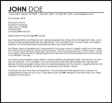 resume letter carrier jobsxs