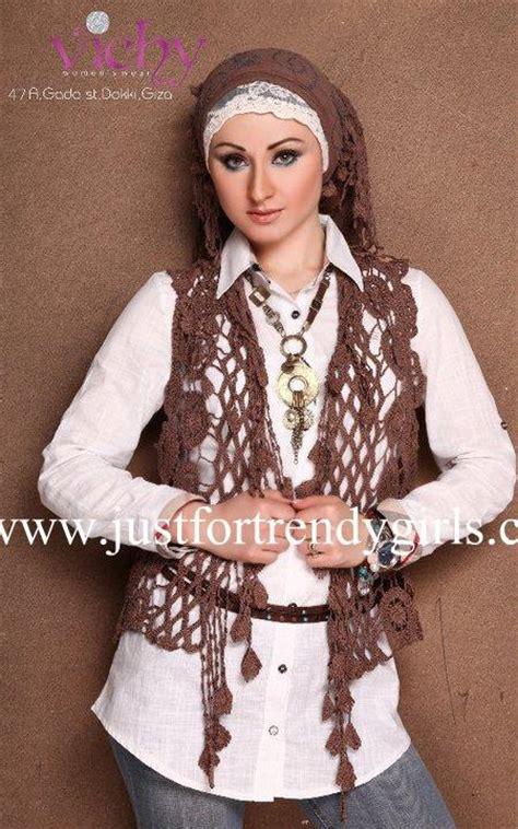 egyptian hijab style summer    trendy girls