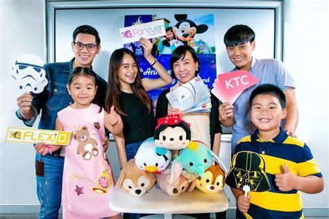 'KTC' สมัครคอร์สเรียนพิเศษ รับสิทธิบินเที่ยวฮ่องกง ...