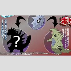 Pokemon X And Y  Update New Evolution Chain (april 1