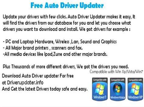free windows update driver vista