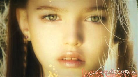 Anastasia Bezrukova ♥ Lights Will Guide You Home Youtube