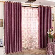 Living Room Curtains Decorating Ideas by Living Room Design Ideas With Romantic Curtain
