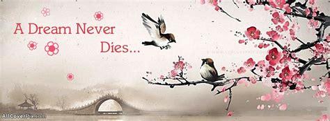 dream  dies quote cover  fb