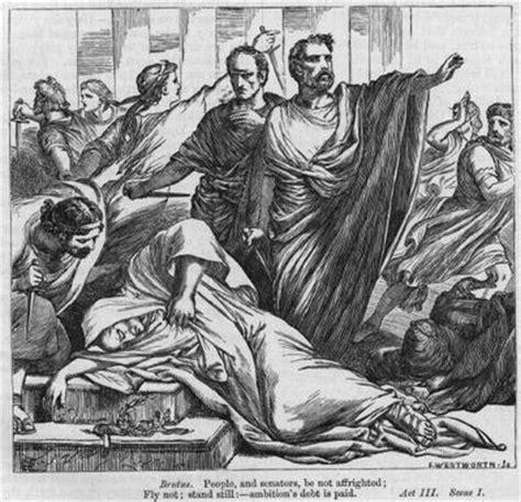Julius Caesar Act 4 Scene 1 Quotes