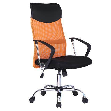 saturn office chair mesh adustable recline headrest