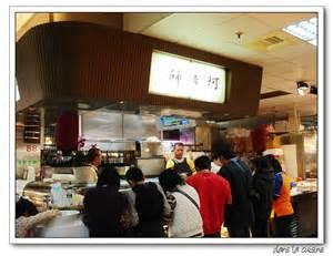 cuisine d饕utant 台北天母 士東市場 一 dans la cuisine 痞客邦 pixnet
