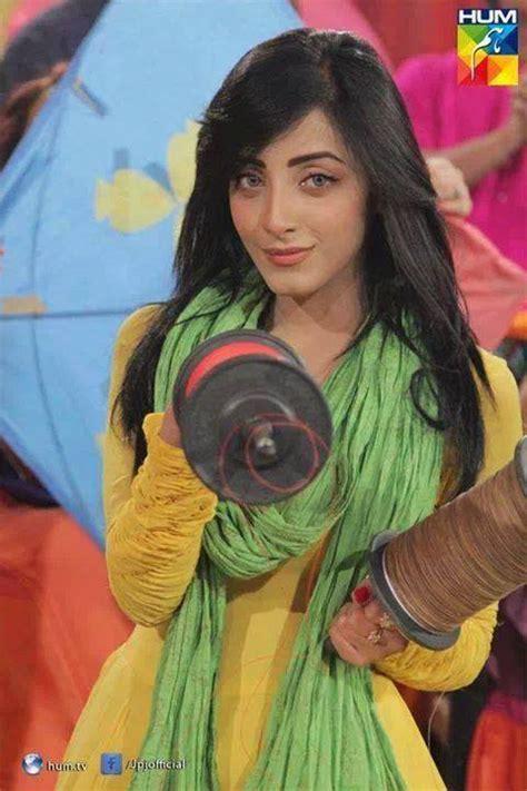 pakistani celebrities   reviewitpk