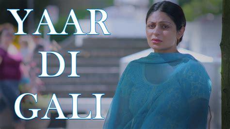descarga de la canción de aaja nindiyar