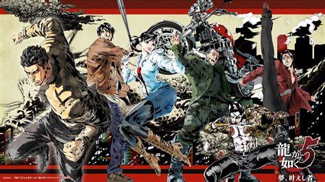yakuza  art  sega board   yakuza  games