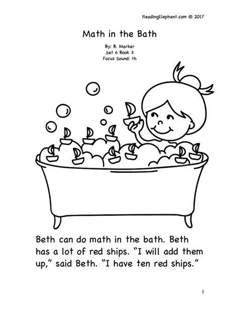 phonics stories for kindergarten reading elephant 839 | cover3
