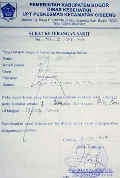 Contoh Surat Izin Sakit Tulisan Tangan by Contoh Surat Izin Sakit Tulisan Tangan Suratmenyurat Net