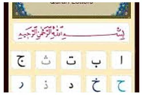 Download quran id java :: arfarkasal