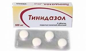 Пимафуцин таблетки при грибке ногтей