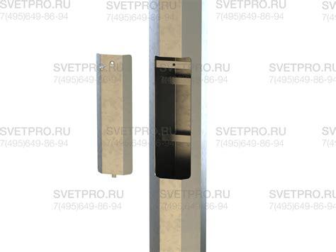 Консольные светильники ЖКУ под лампу ДНАТ МГЛ для уличного освещения купить в Москве не дорого с доставкой цена фото отзывы гарантия.