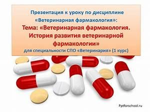 Таблетки от диабета гликомед