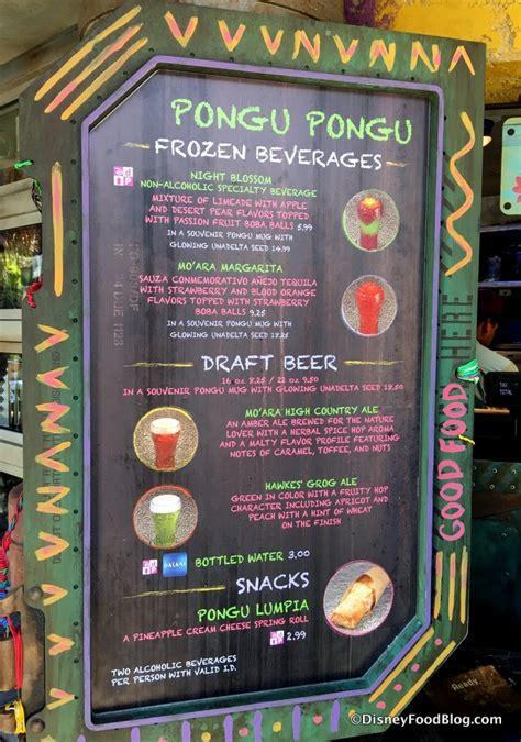 return   jungle juice slush  breakfast