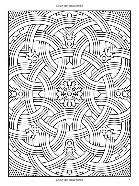 difficult geometric design coloring pages amazoncom