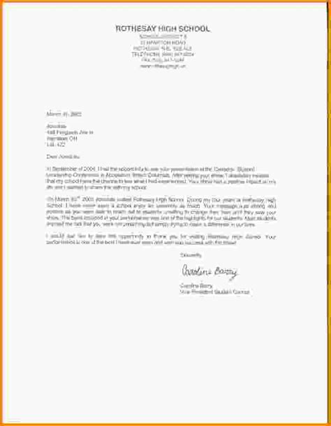 letter of recommendation for high school student