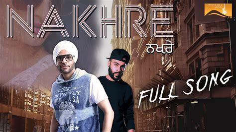 Tere Nakhre Ne Sadi Jind Jaan Kaddi Ae Mp3 Song Download