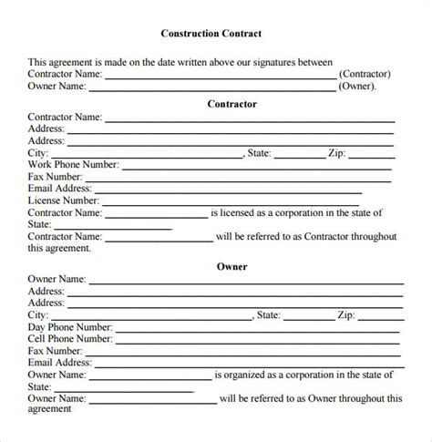 sample contractual agreement templates   ms