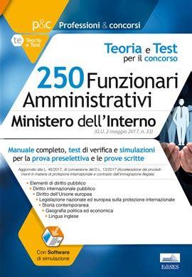 Ministero Degli Interni Quiz by Concorso Per 250 Funzionari Amministrativi Nel Ministero