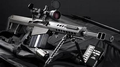 Guns Iphone Assault Rifles Wallpapers Cool Desktop