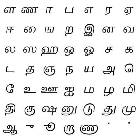 tamil letters  beginners quote images hd