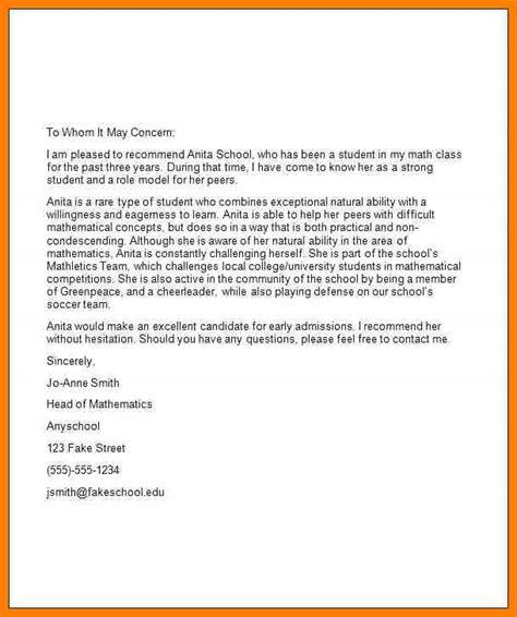recommendation letter  scholarship  friend