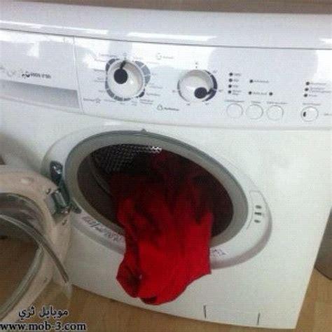 Washing Machine Is Joke الغسالة تمزح Faces Pinterest