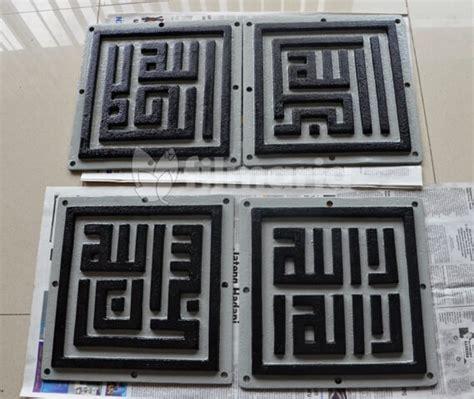 kaligrafi by furniture shop hiasan dinding kaligrafi cast iron filmaria