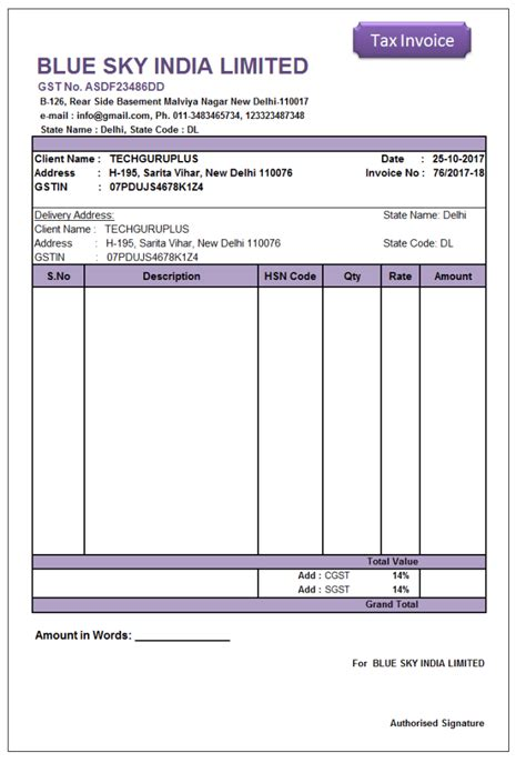 awesome invoice format  excel xls file