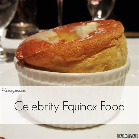 equinox cuisine honeymoon equinox food the inelegant wench