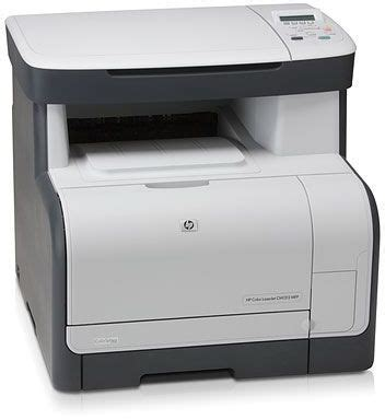Download the latest version of the hp color laserjet cp1215 driver for your computer's operating system. طابعة HP Color LaserJet CM1312 متعددة الوظائف | الامارات | سوق