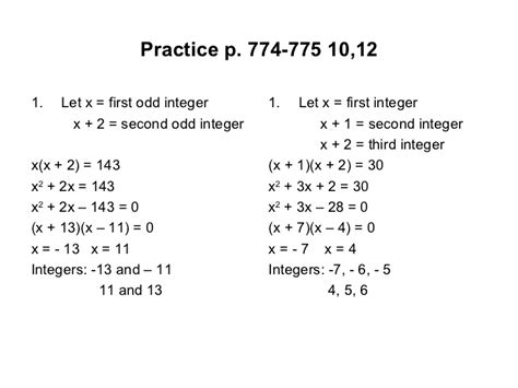 quadratic formula word problems worksheets free