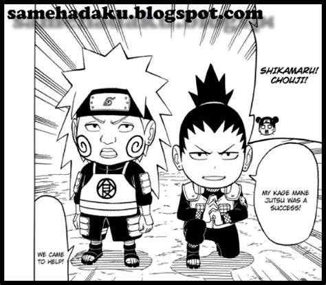 anime naruto pertama rilis gambar komik pembelajaran riiarizki nb gambar sd di