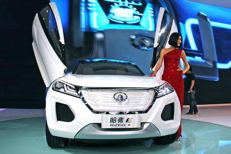 Neue Luxus Autos Fuer Abgeordnete by Studie Zukunft Der China Automarken Autobild De