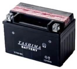 Batterie X Max 125 : 125 yamaha vente pieces neuves moto yamaha 125 dtmx ty rdlc dtlc dtf et deriv ~ Dode.kayakingforconservation.com Idées de Décoration