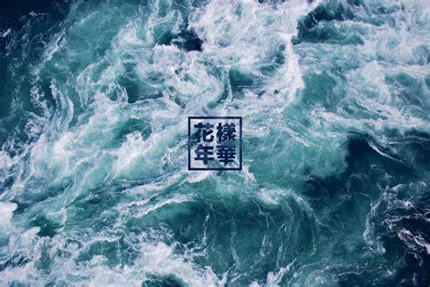 blue aesthetic desktop wallpapers on wallpaperdog