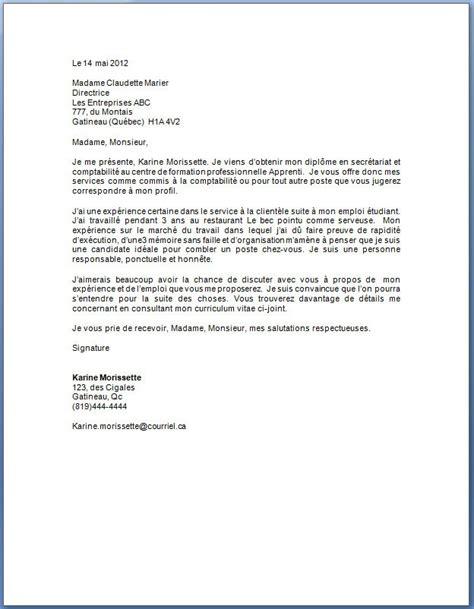 Exemple De Présentation De Cv by 10 Exemple De Cv 233 Tudiant De Lettre