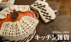free crochet patterns for kitchen accessories 1000 images about crochet kitchen dinning room on 8269