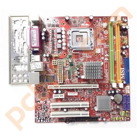 msi ms 7267 ver 4 2 945gcm5 v 2 lga775 motherboard with bp motherboards