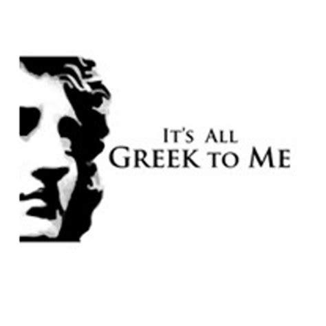 Its All Greek To Me (@allgreektomenz) Twitter