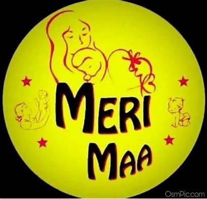 Whatsapp Dp Icon Mom Hindi