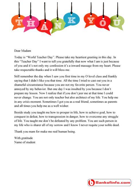 sample   letter  teacher  student