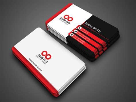 design  professional business card    abdul