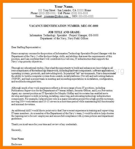 sample cover letters  government jobs