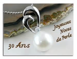 wedding bands cadeau de noces de perle - Idã E De Cadeau De Mariage