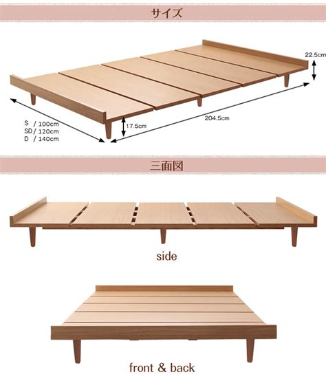 bed frame types kagu mori rakuten global market simple bed bed bed