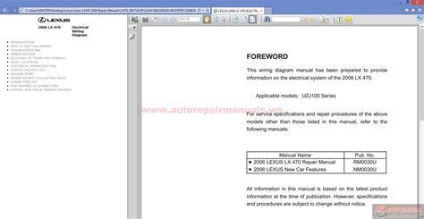 auto repair manual free download 2005 lexus lx security system lexus lx470 2006 repair manual auto repair manual forum heavy equipment forums download